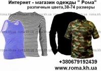 telnyashka-