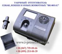 thumb_wk_0051e_i-protect