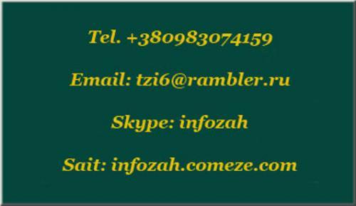 1_12cont_comtze