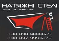 thumb_40370995_2579659295381438_69248556577325056_n