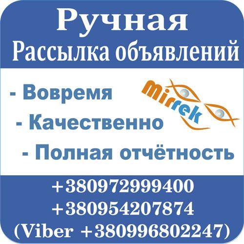 dosok-1