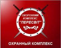 thumb_peresvit