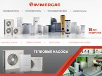 immergas-800-600