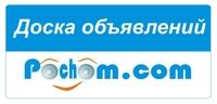 thumb_dlya-dosok
