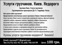 thumb_m20190126155400843