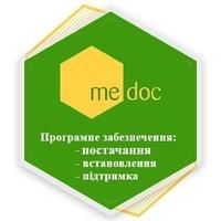 thumb_vyshlo-obnovlenie-k-pk-m-e-doc-11-00-003-photo-big