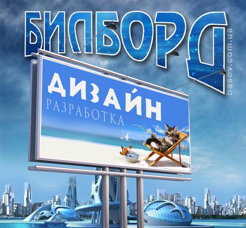 billboard-design-01