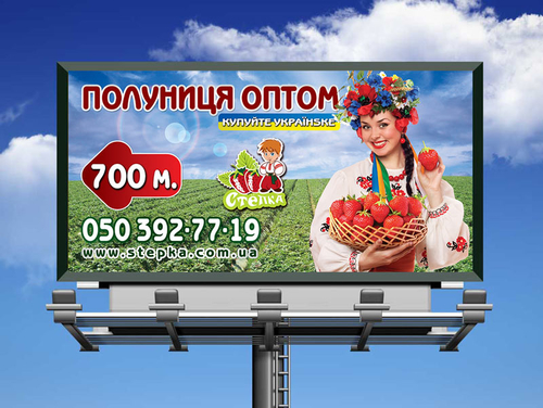 billboard-design-03