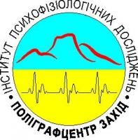 thumb_334382612_1_1000x700_detektor-brehn-ekspert-polgrafolog-mlvv-lvov
