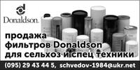 thumb_schvedov-donaldson