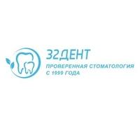 32-dent