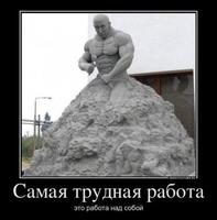 thumb_rabotu-2