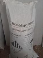 thumb_1810004255kupit-nitroammofosku-azofoska