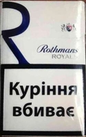 rotmans-royals-blue