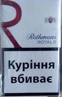 rotmans-royals