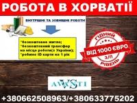 thumb_721471052301577079645142662083943389462528n