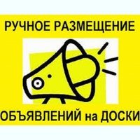 thumb_ukrgoid30444495