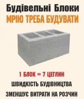 thumb_blokia311