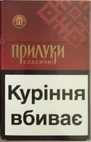 priluki-krasnye