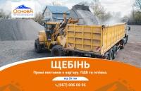 imgonline-com-ua-resize-wcjtyqnujo