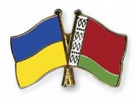 bilorusiia-ukrayina