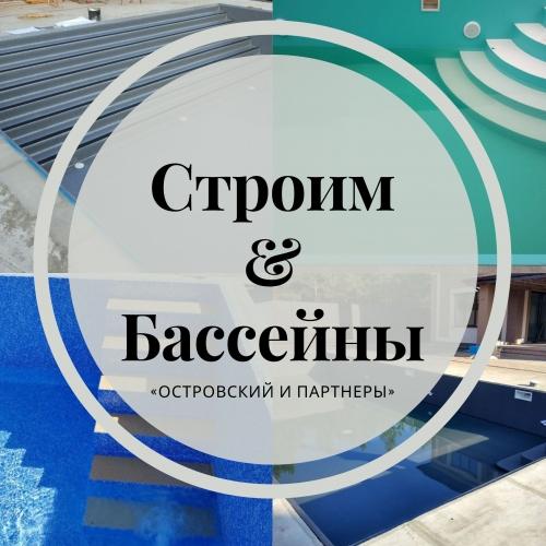 i-partnery