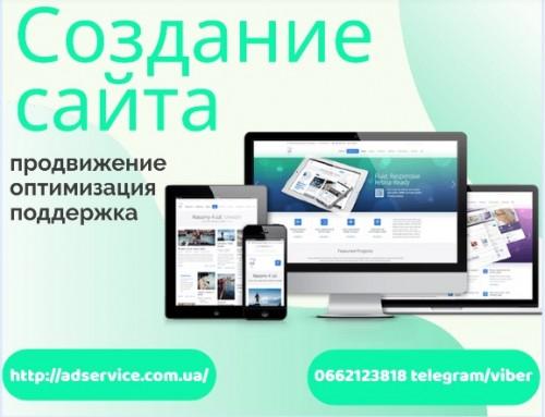 sajta