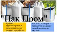 big-begi-ot-proizvoditelya-kupit-big-begi-v-ukraine01