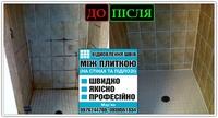 shviv-mizh-plitkoyu-16