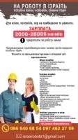 thumb_a9e266bf-fa63-44fe-90a9-fb1370c10135