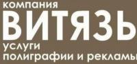 thumb_20200213130226